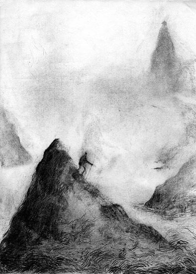 H.P. Lovecraft: La Casa Misteriosa Lassù Nella Nebbia
