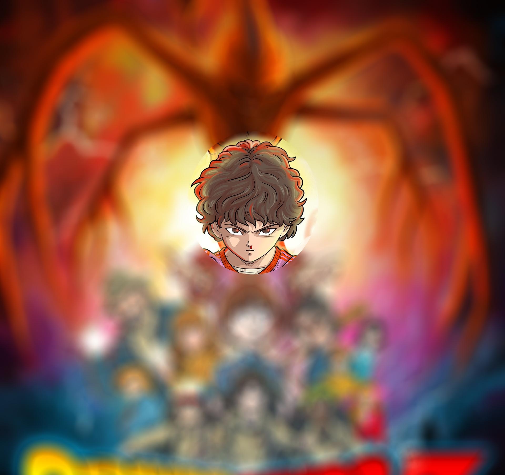 Stranger Things VS Dragon Ball Z ✎Boban Pesov