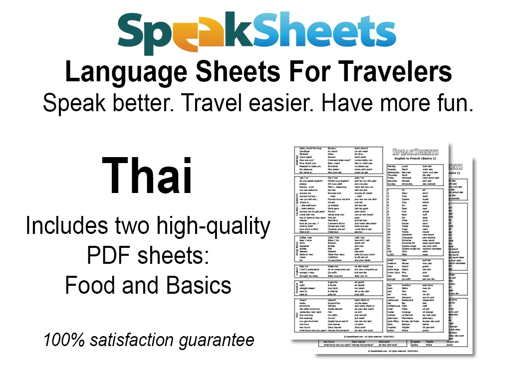 Thai Travel Language Set