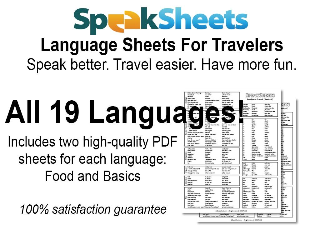 SpeakSheets - All Languages