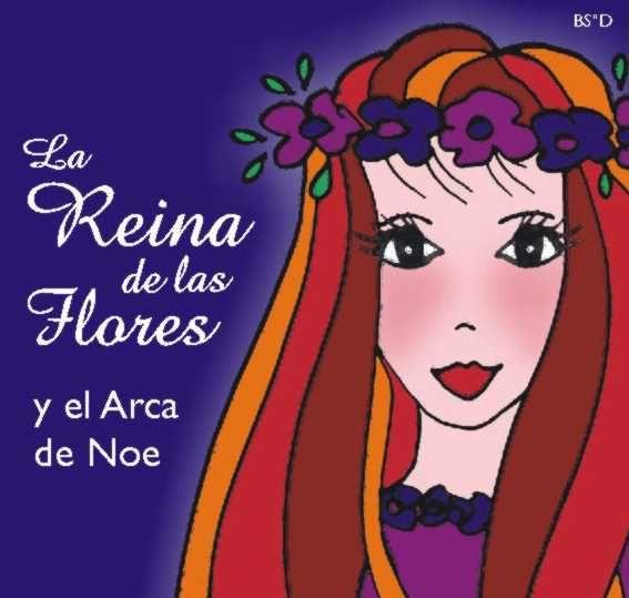 6-Todos amamos a la Reina de las Flores del CD La Reina de las flores