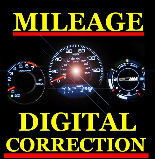 Mileage Correction Software Download
