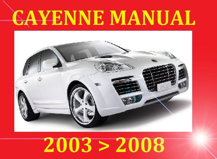 Porsche Cayenne 2003 2004 2005 2006 2007 2008 Serv border=