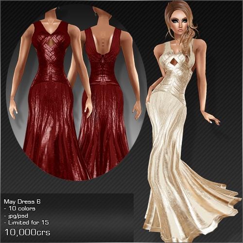 2013 May Dress # 6