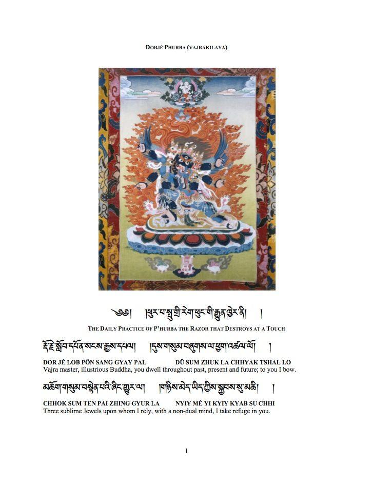 Pudri Rekpung - Daily Practice