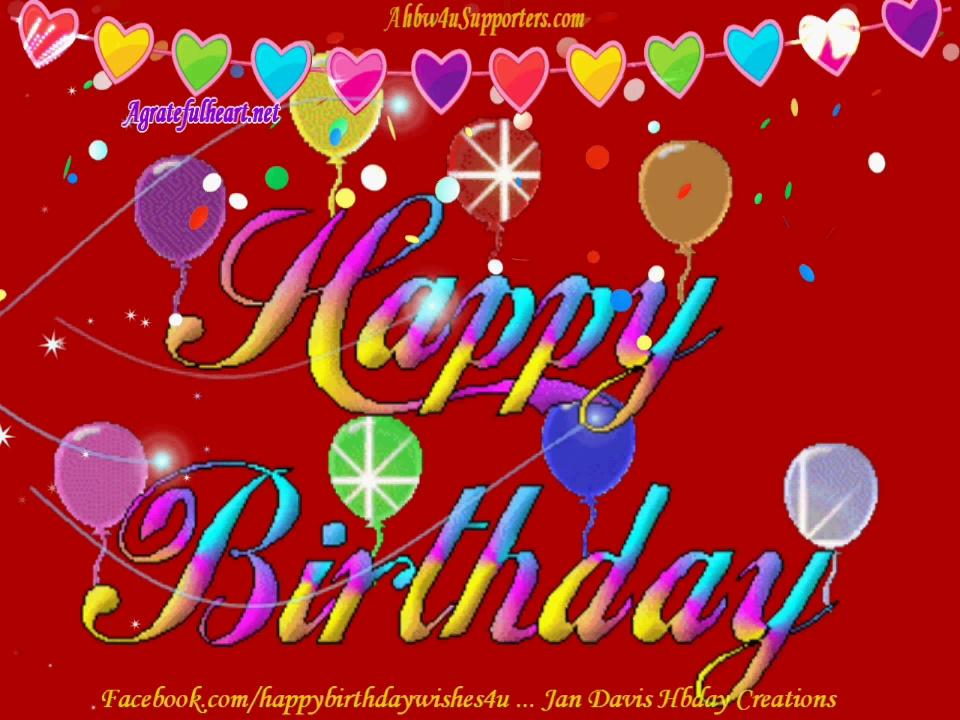 Happy Birthday Gif #21