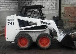 Bobcat 741 742 743 742B 743B 743DS 743 4S Skid Steer Melroe Service Repair Manual Download