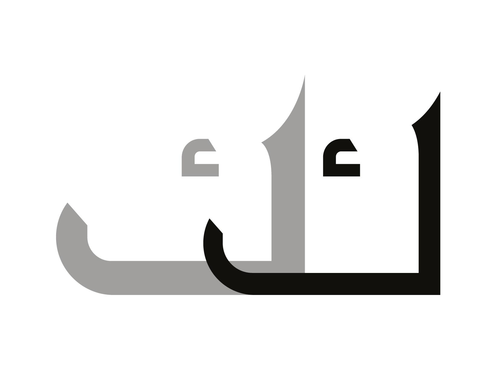 Khallab - Arabic Typeface