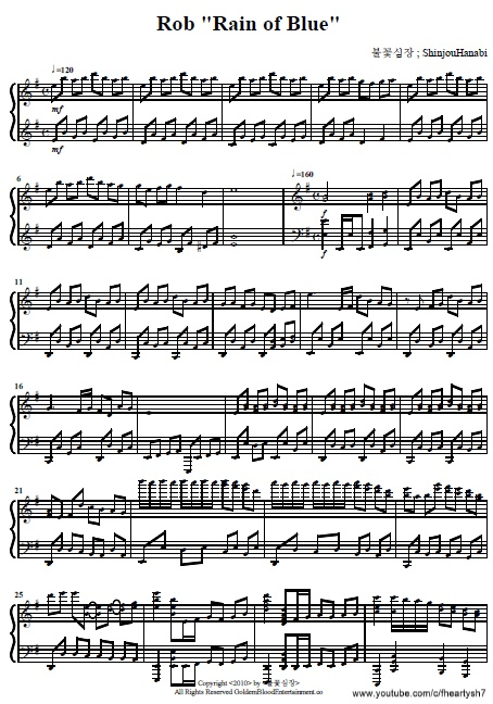 Rob ~Rain of Blue~ PDF 악보 (Piano Sheet) - 불꽃심장 (Yang Su Hyeok)/Flaming Heart