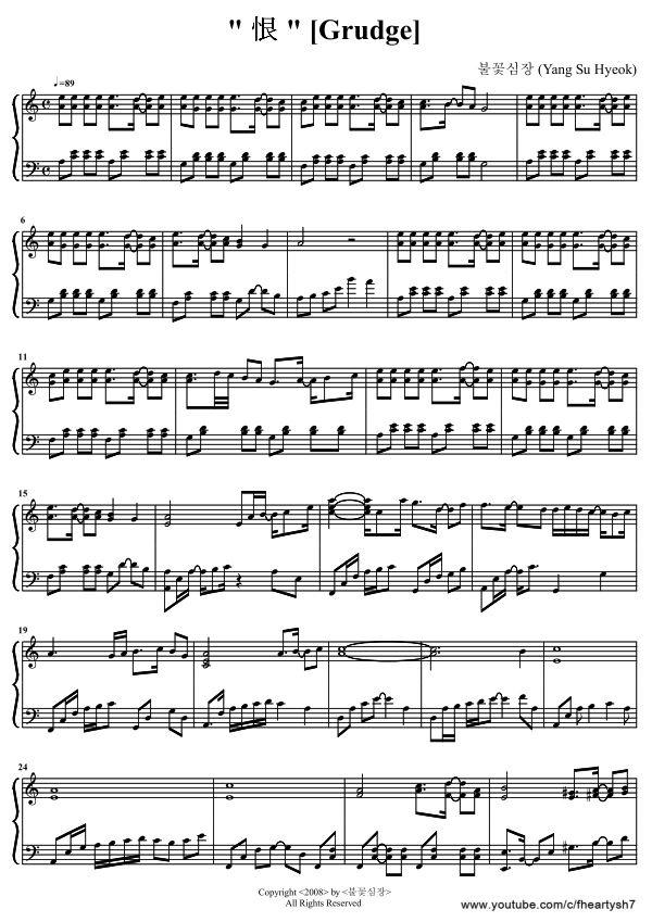 Grudge [恨] PDF 악보 (Piano Sheet) - 불꽃심장 (Yang Su Hyeok)