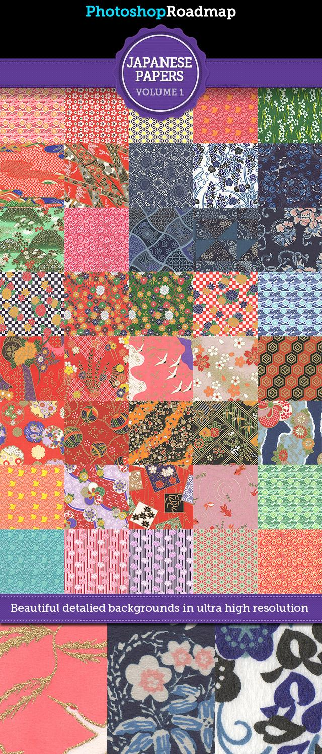 Japanese Paper Backgrounds Vol 1