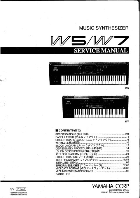 Yamaha W7 Service Manual