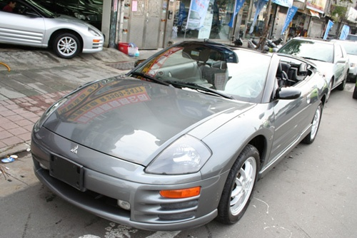 2000-2002 Mitsubishi Eclipse / Eclipse Spyder Service Repair Manual Download