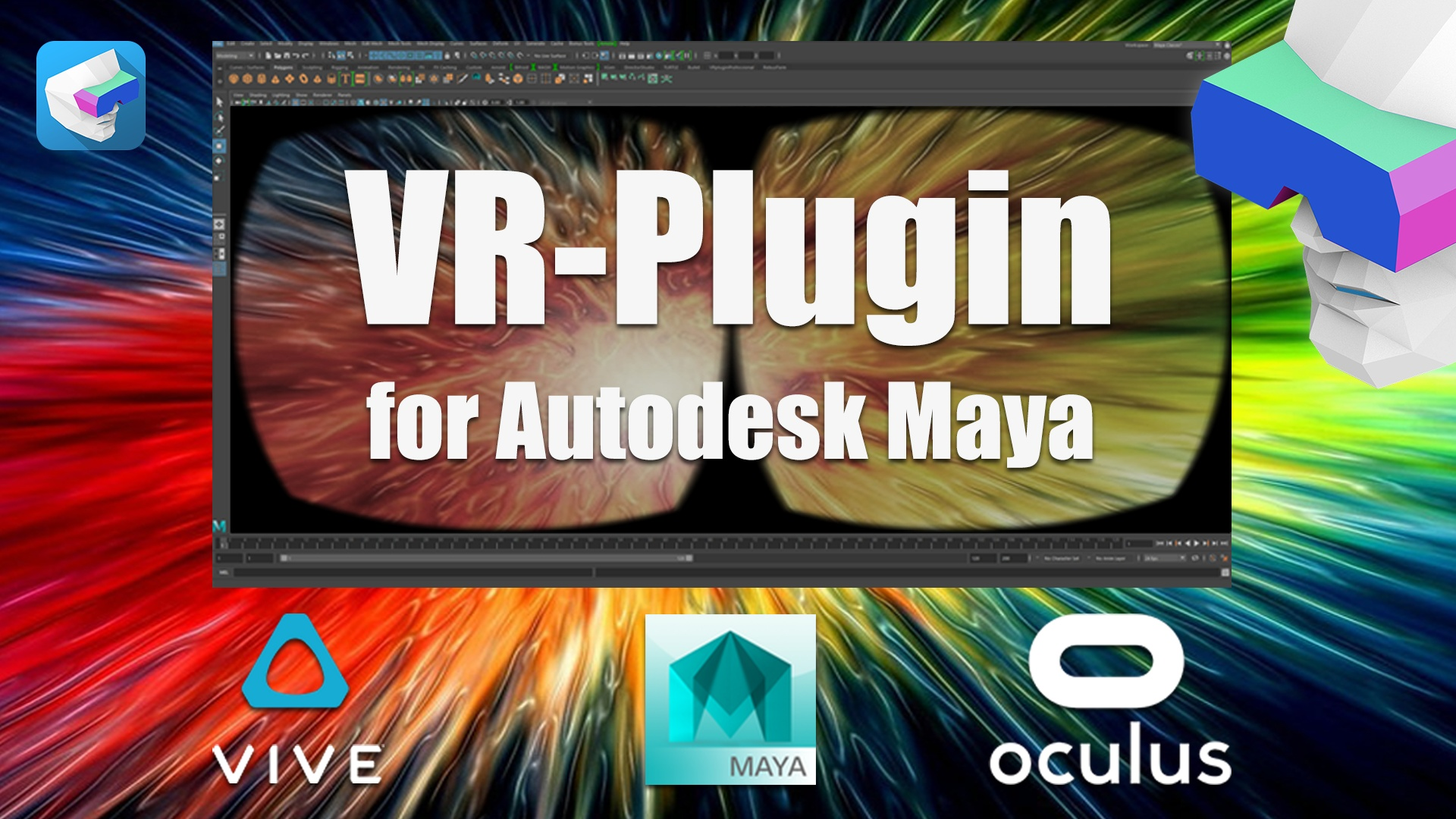 VR-Plugin Professional - for Autodesk Maya™ 2014-2018 (Win 7-10 x64) - annual license