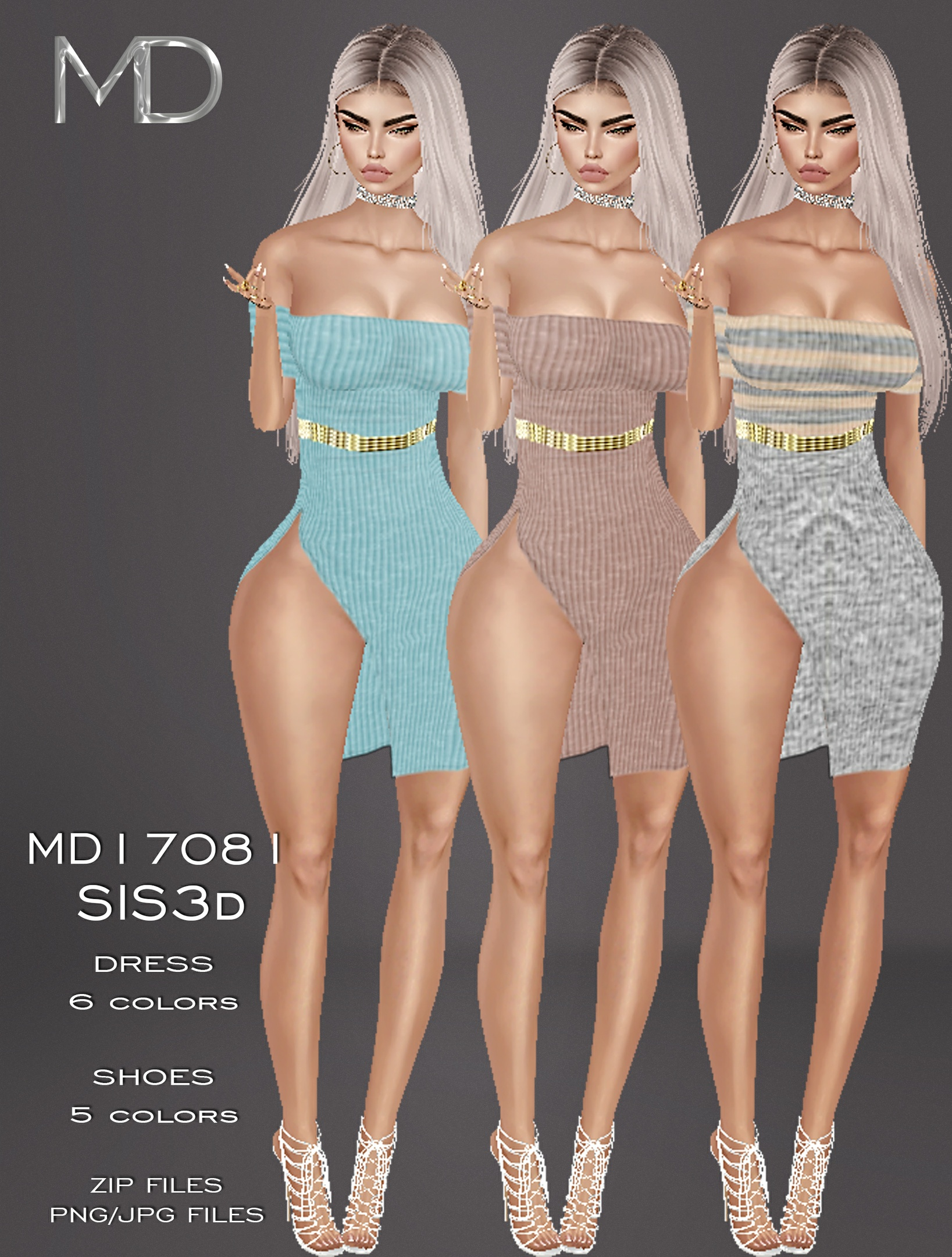MD17081 - Sis3D