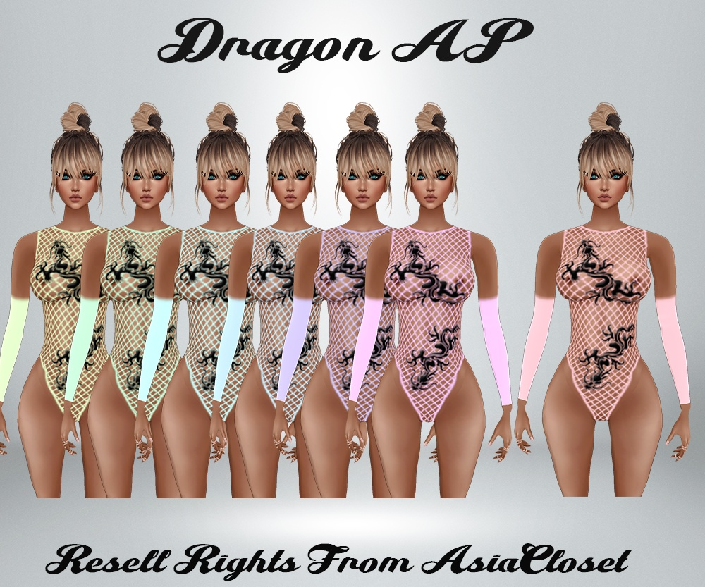 Dragon AP Catty Only!!! RL, RLL, RLS SIZES