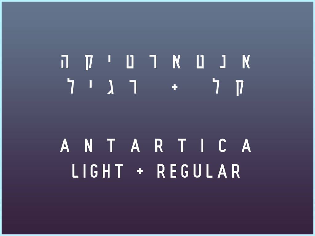 AntarticaYC Light+Regular Commercial Use