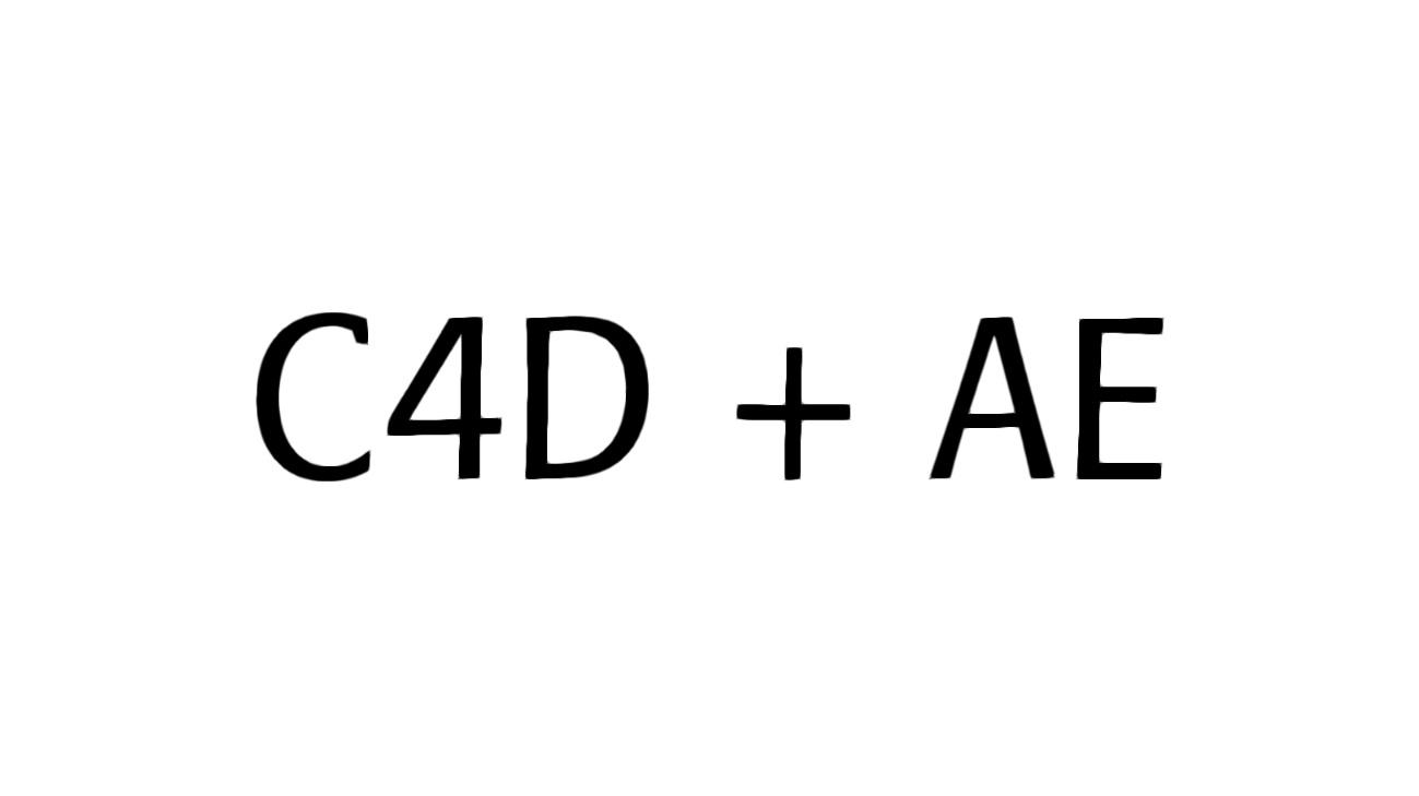 C4D + AE Intro [EUR]