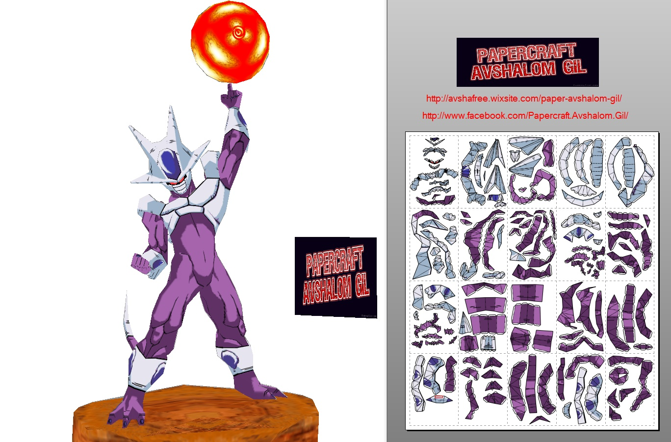 Papercraft dbz_cooler_form_2