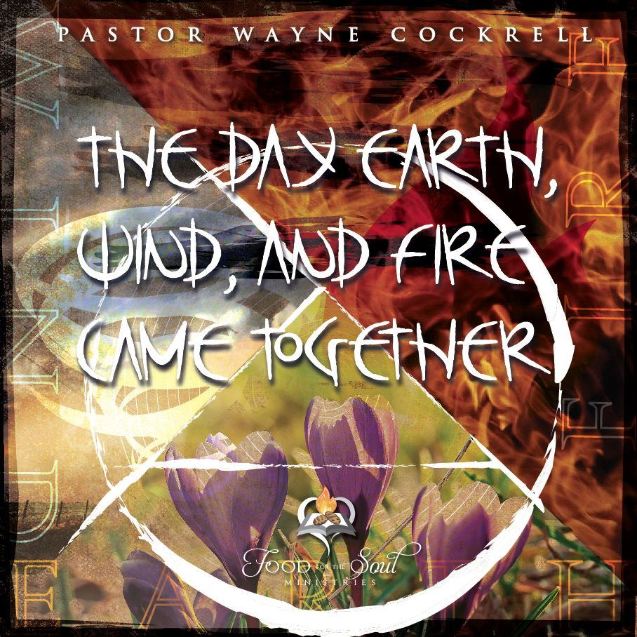 The Day Earth, Wind and Fire Came Together