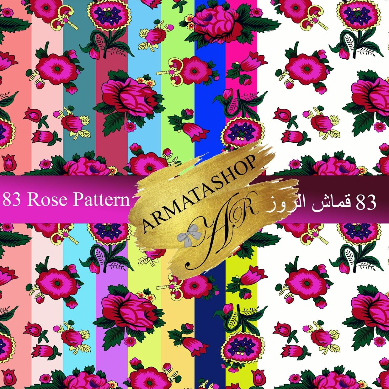قماش الروز Rose Pattern 9638452502707491 Sellfy Com