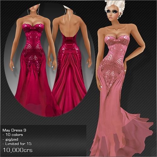 2013 May Dress # 9