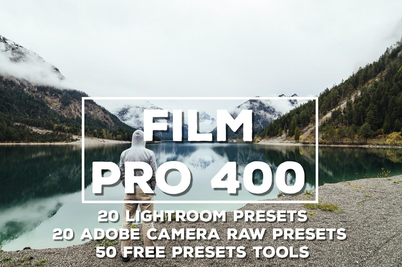 FILM Pro 400 - 70 Lightroom Presets