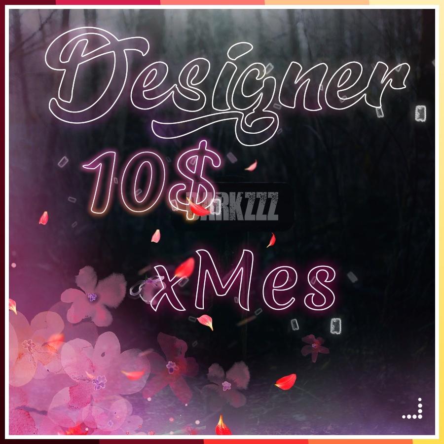 Designer Personal 》10$