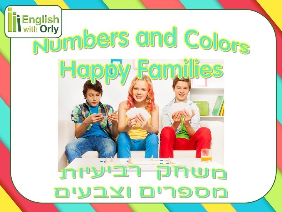 Happy Families - Numbers and Colors   מספרים וצבעים - משחק רביעיות