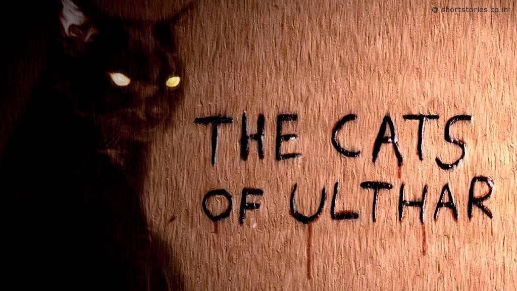 H.P. Lovecraft: I Gatti di Ulthar