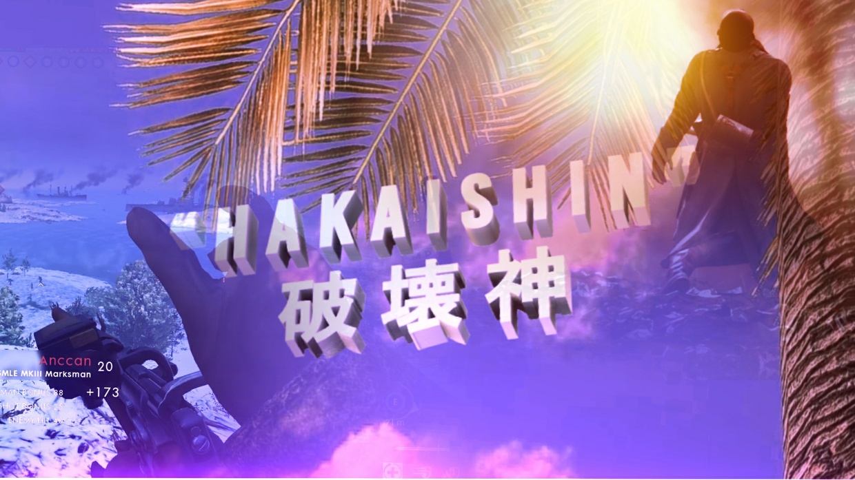 HAKAISHIN Project File (Adobe After Effects CC 2017, Includes CC + Motion Trackings)