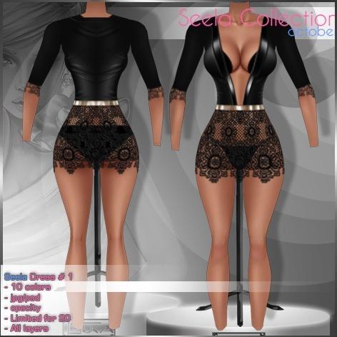 2014 Seela Dress # 1