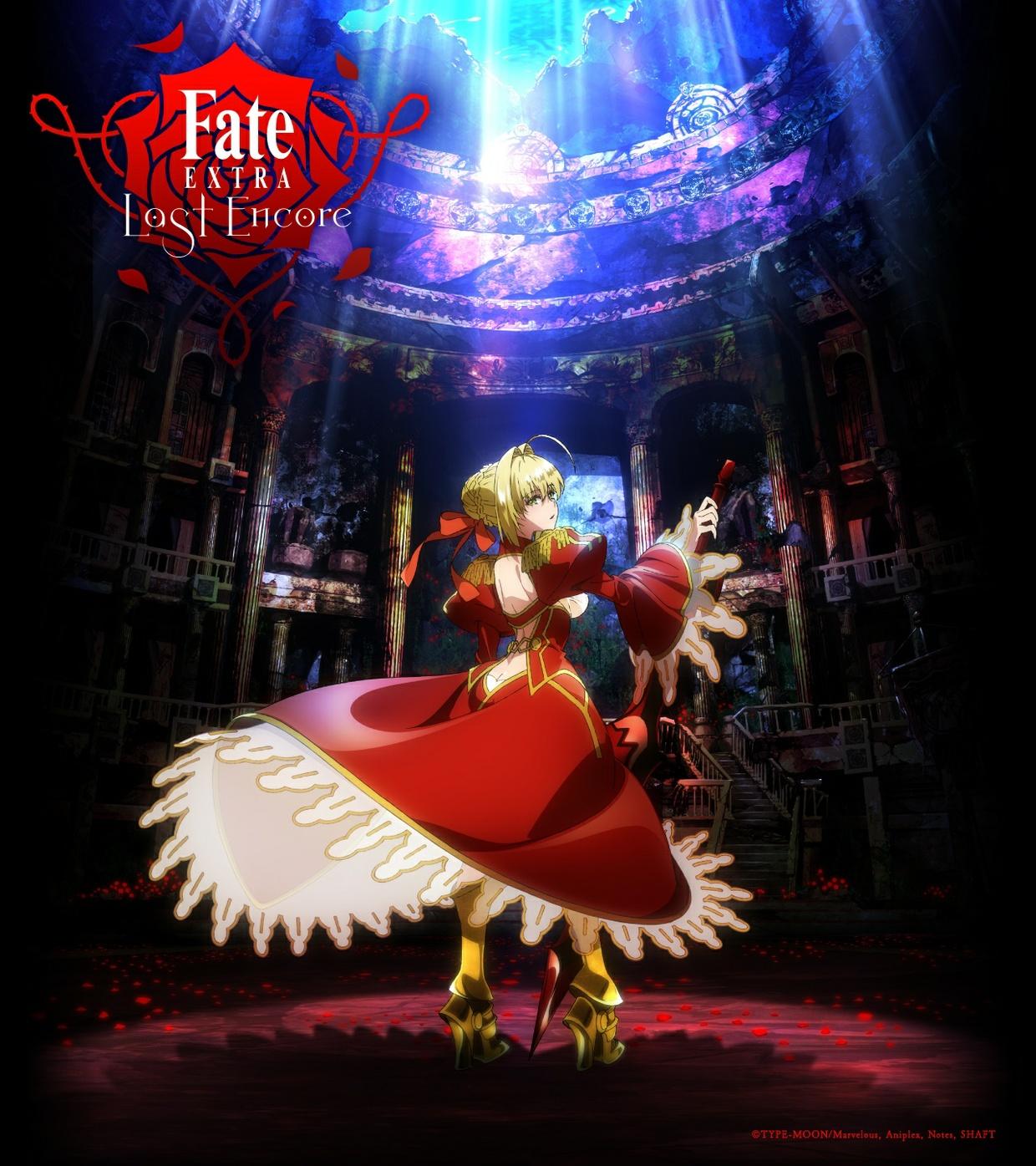 Fate/Extra Last Encore - Bright Burning Shout (Piano)