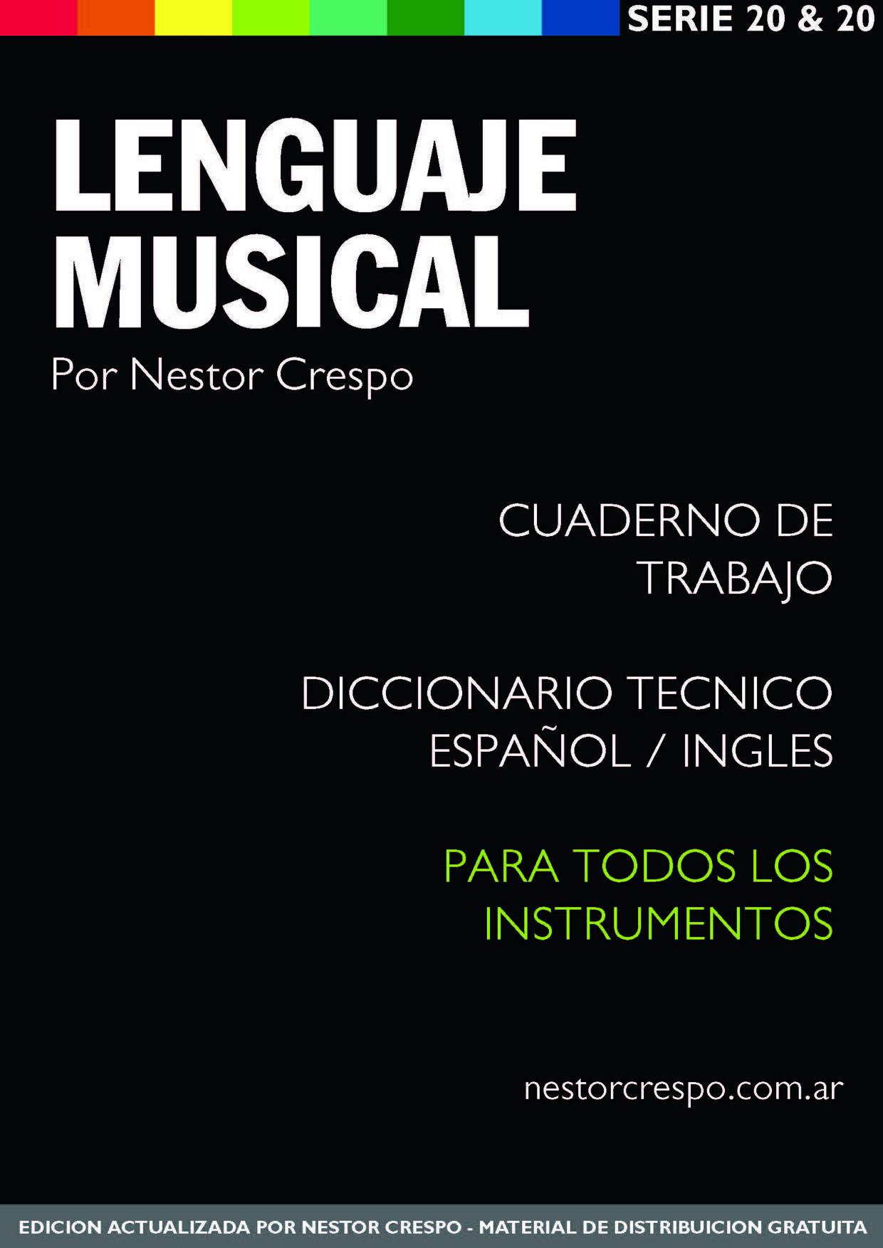 TEORÍA / GRATIS - DONACION -  Libro de Lenguaje Musical