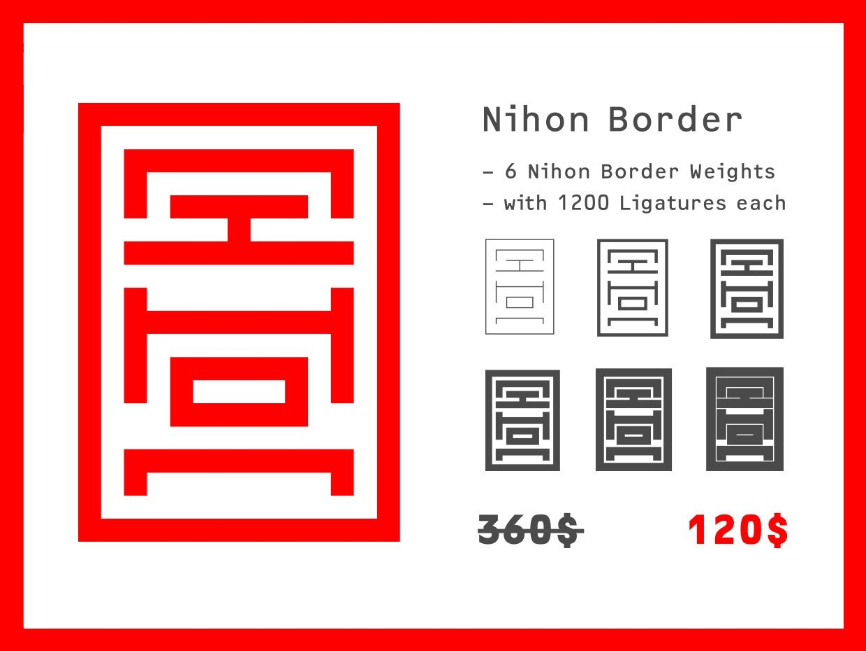 Nihon Border