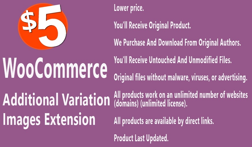 WooCommerce Additional Variation Images Extension