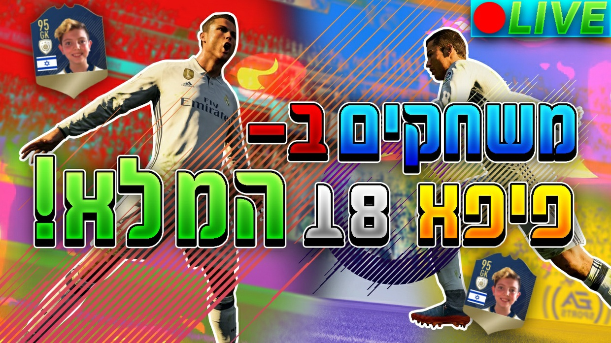 YouTube Thumbnail!
