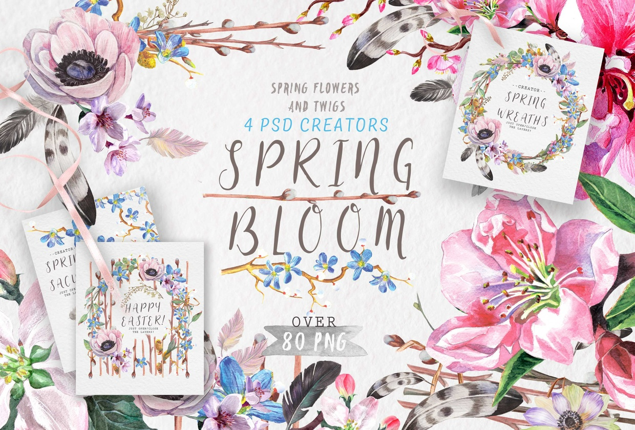 """Spring bloom "" set 80 png"