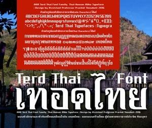 Font : AAA Terd Thai Set 6 Fonts : English-Thai