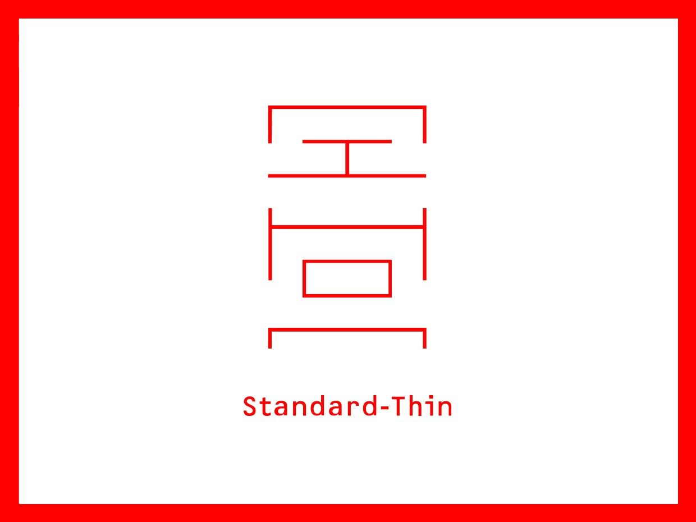 Nihon Standard - Thin