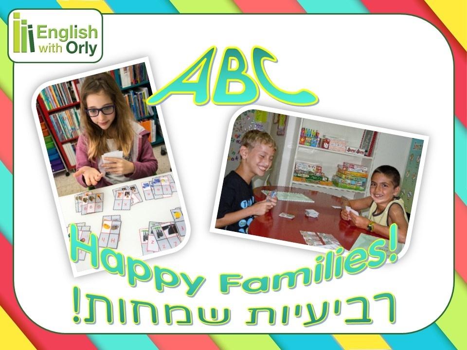 ABC Happy Families - משחק רביעיות ABC
