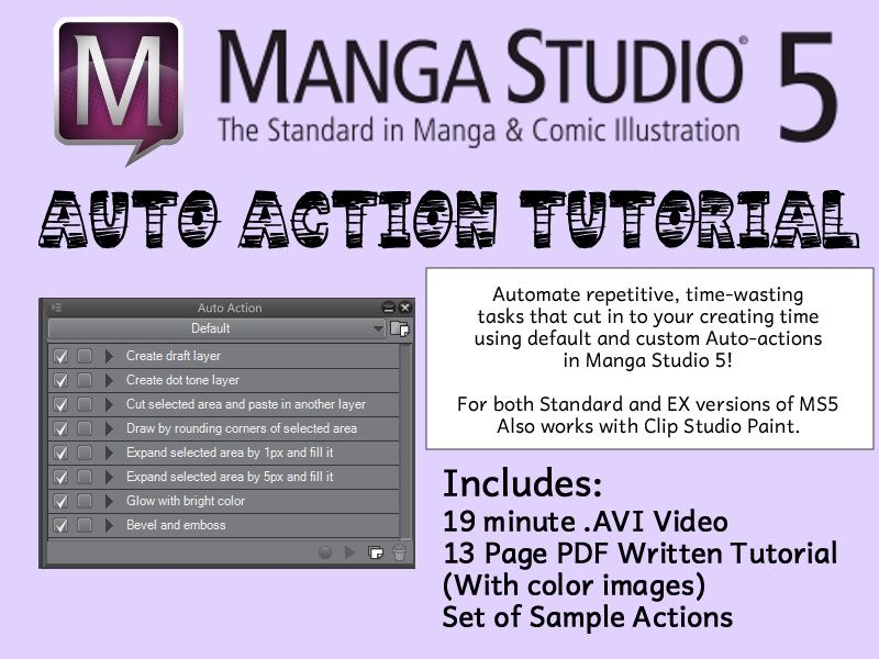 Manga Studio/Clip Studio Paint Auto Actions Tutorial with Video, PDF, examples