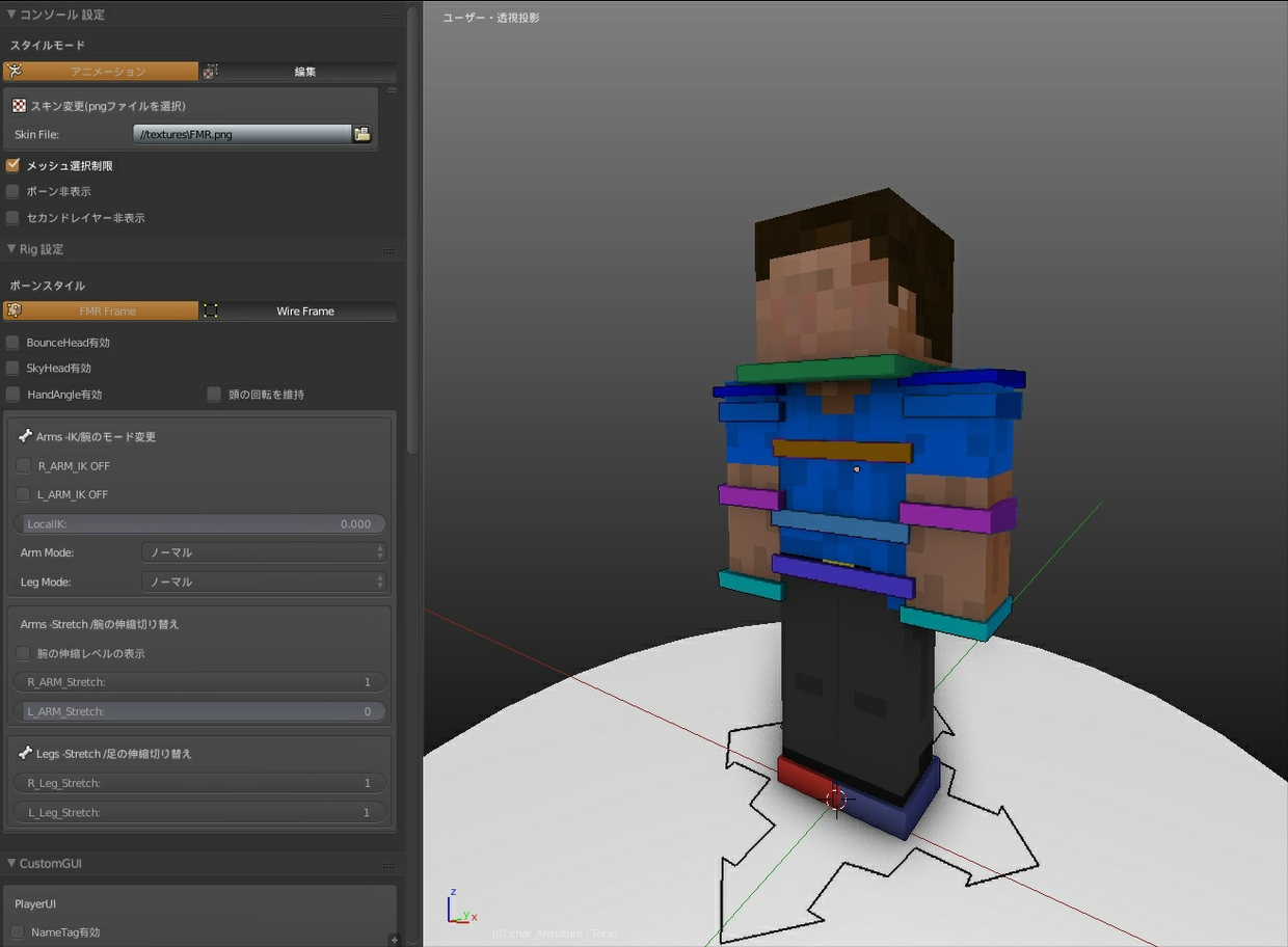 [Blender]  Pixel Light Minecraft Rig