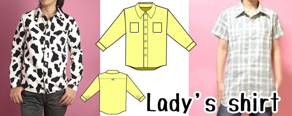 Lady's shirt (Paper pattern)