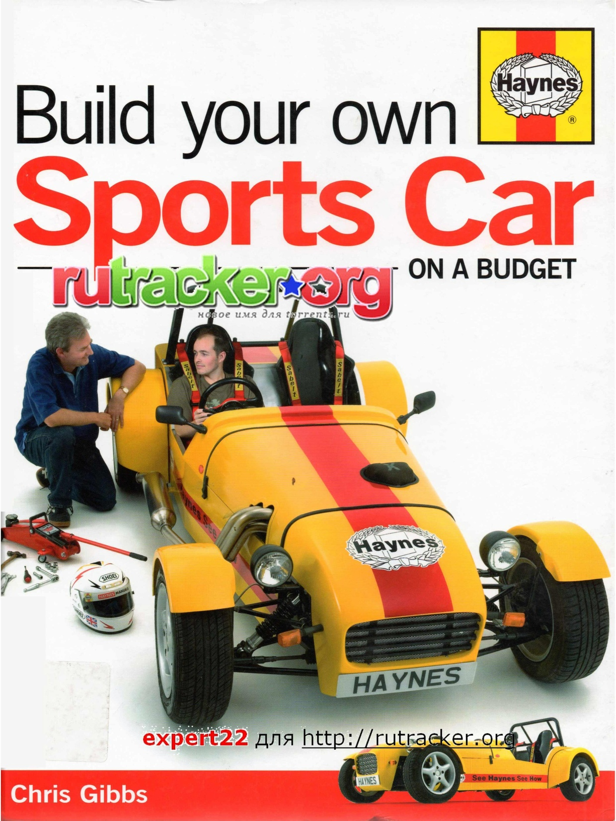 build   sports car   budget booksoncars