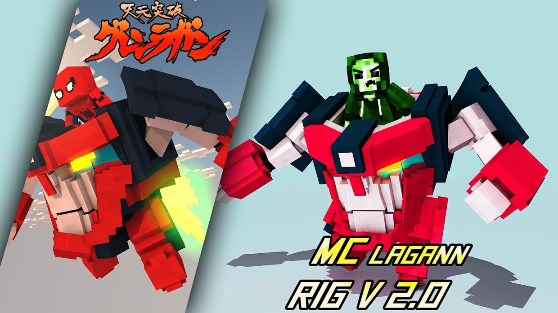 MC Lagann Rig V2.0 (TTGL)(#FD)