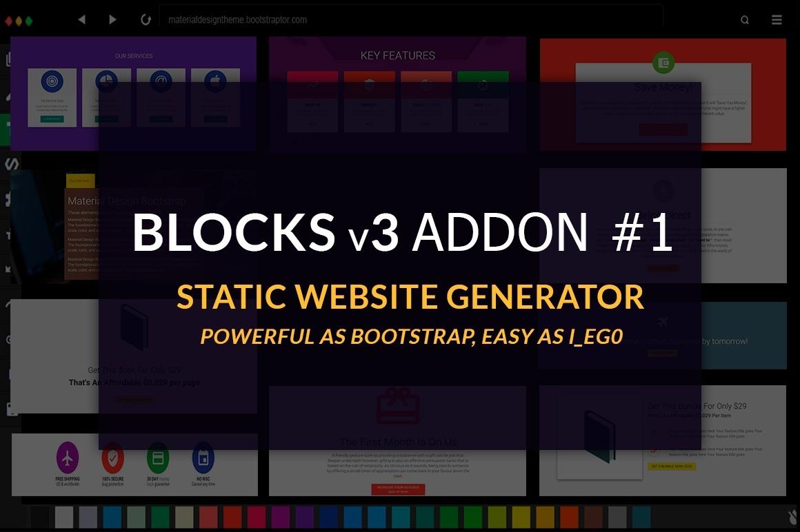 BLOCKS v.3.0. builder PRO lifetime license