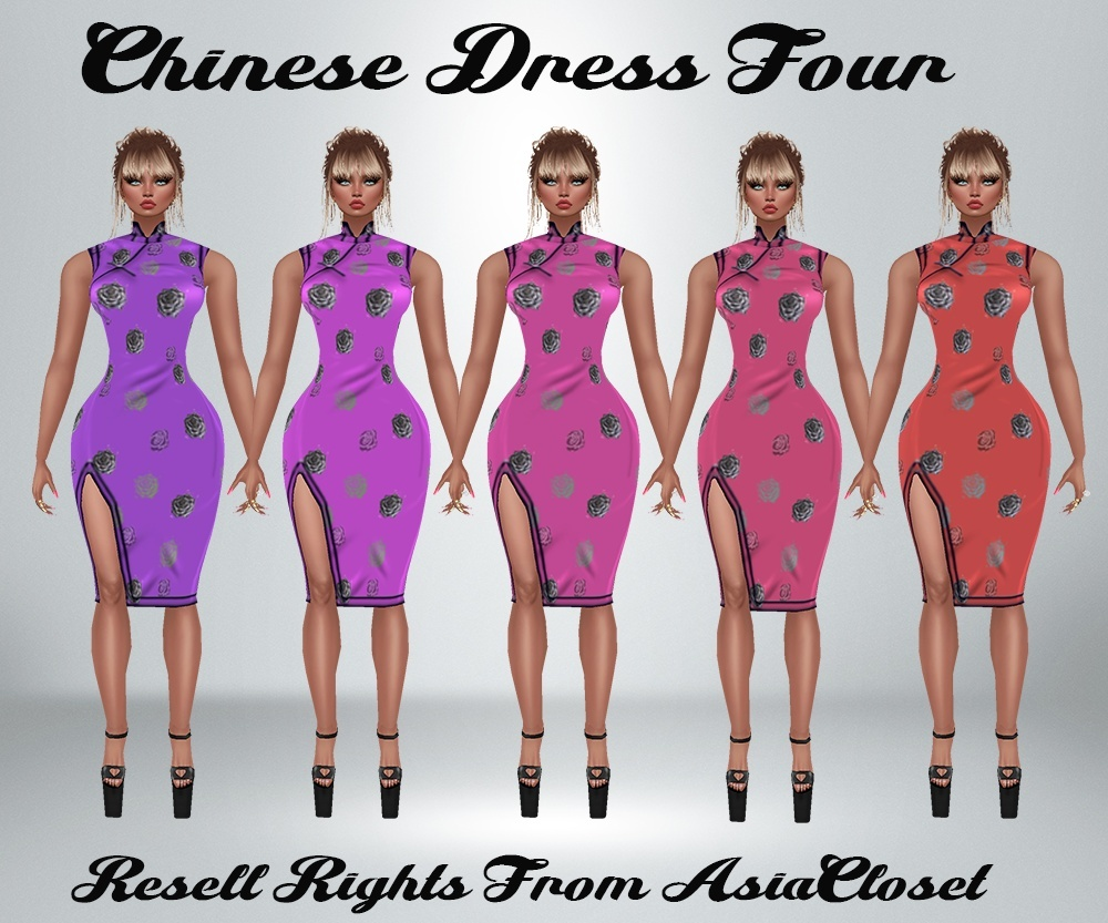 Chinese Dress 4 Catty Only!!!