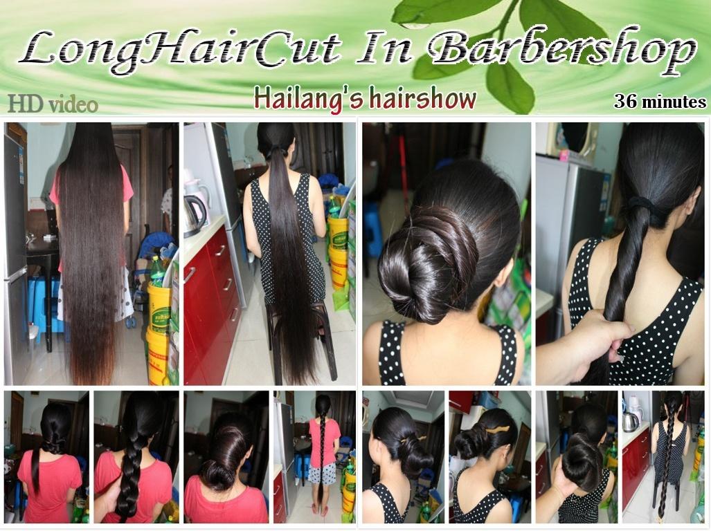 Hailang's hairshow