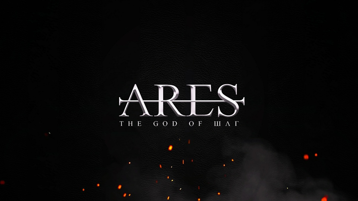 Ares Pack By Rain